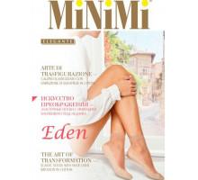 Eden 20, Шелковистые носки с имм.следа