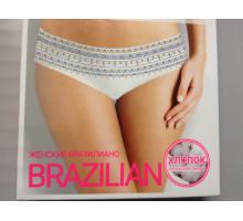 BR848, Трусы Бразилиано женск.