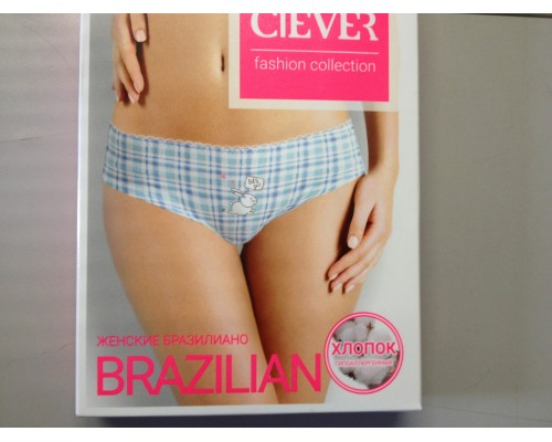 BR857, Трусы Бразилиано женск.